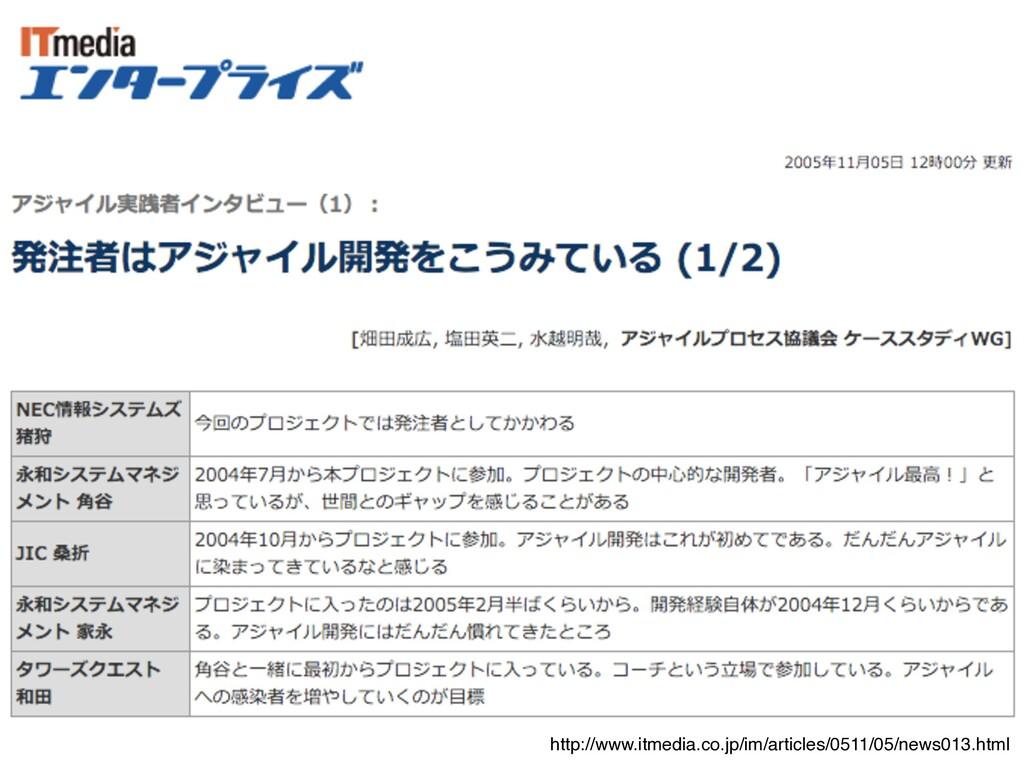 http://www.itmedia.co.jp/im/articles/0511/05/ne...