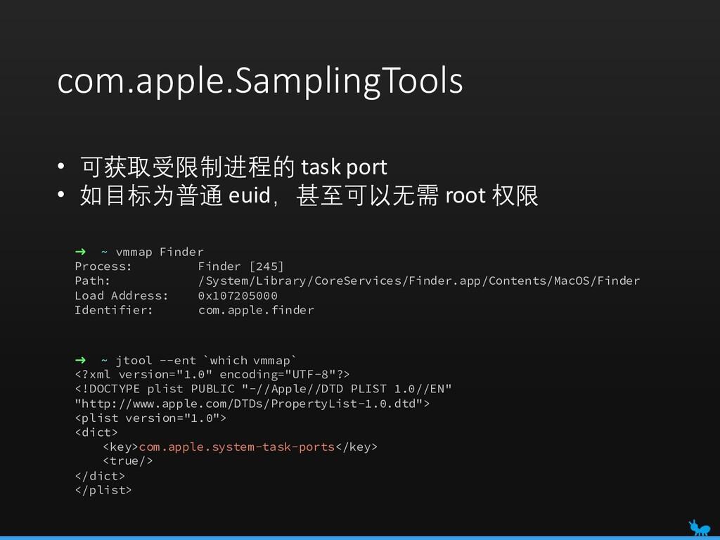 com.apple.SamplingTools ➜ ~ vmmap Finder Proces...