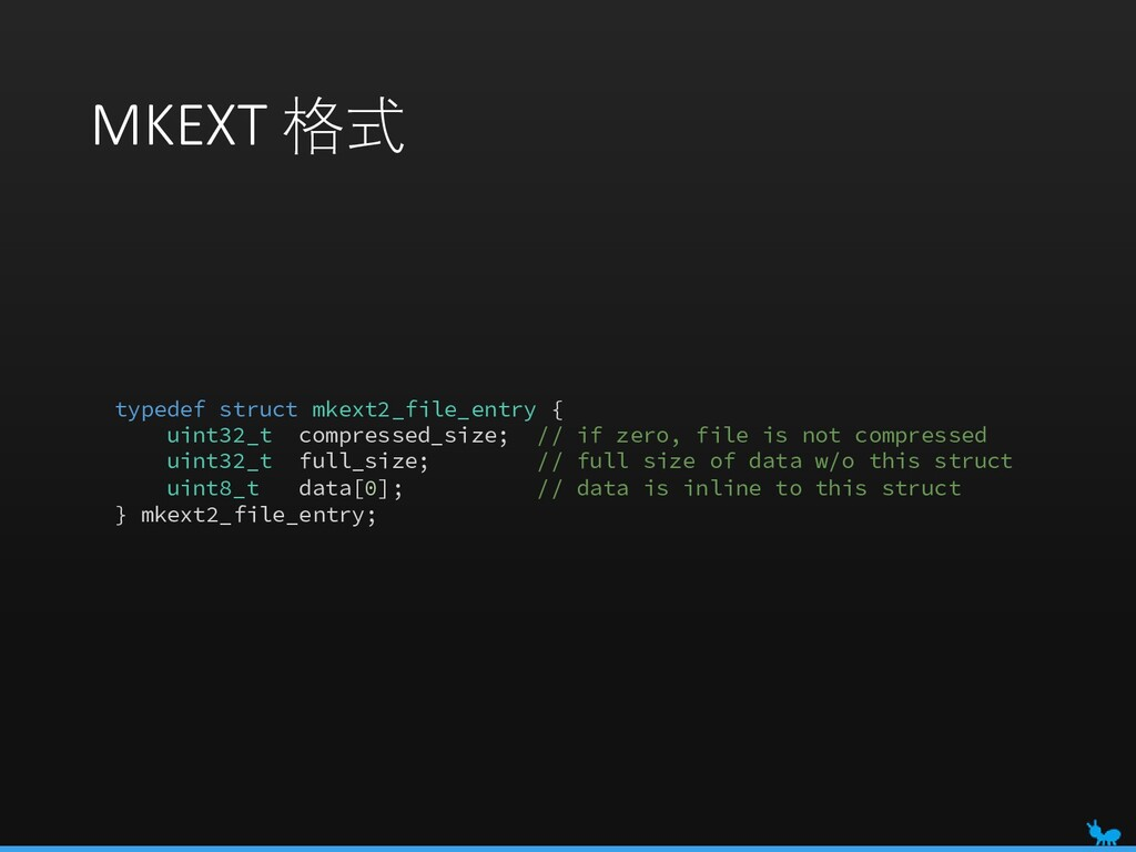 MKEXT 格式 typedef struct mkext2_file_entry { uin...