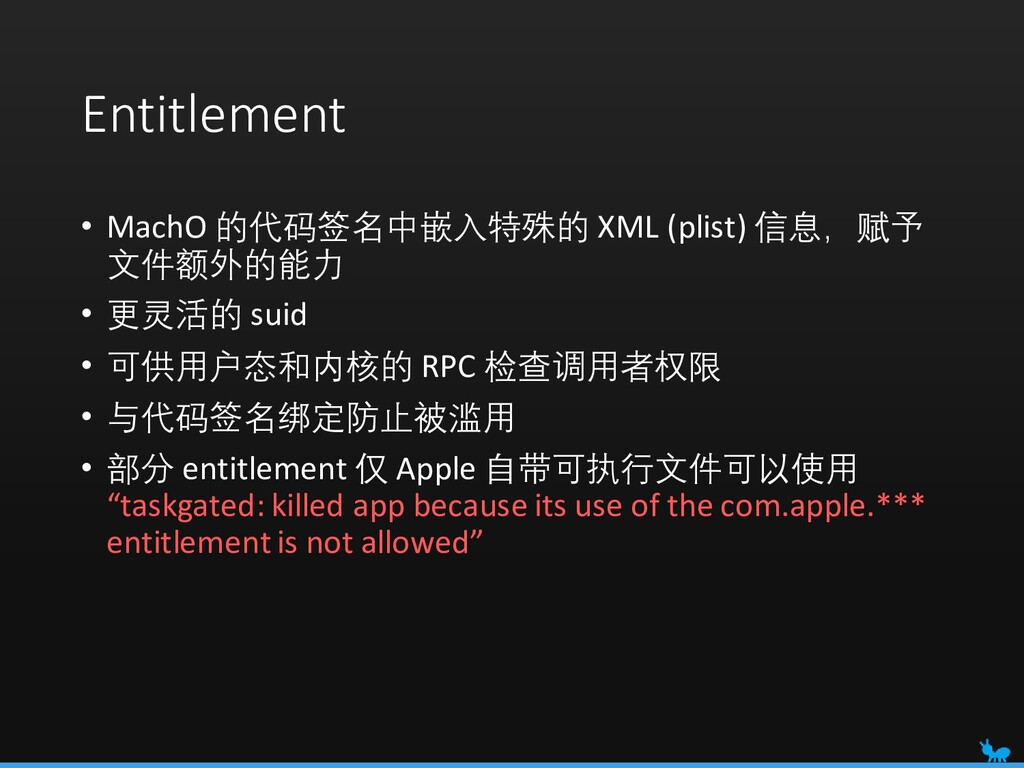 Entitlement • MachO 的代码签名中嵌入特殊的 XML (plist) 信息,...