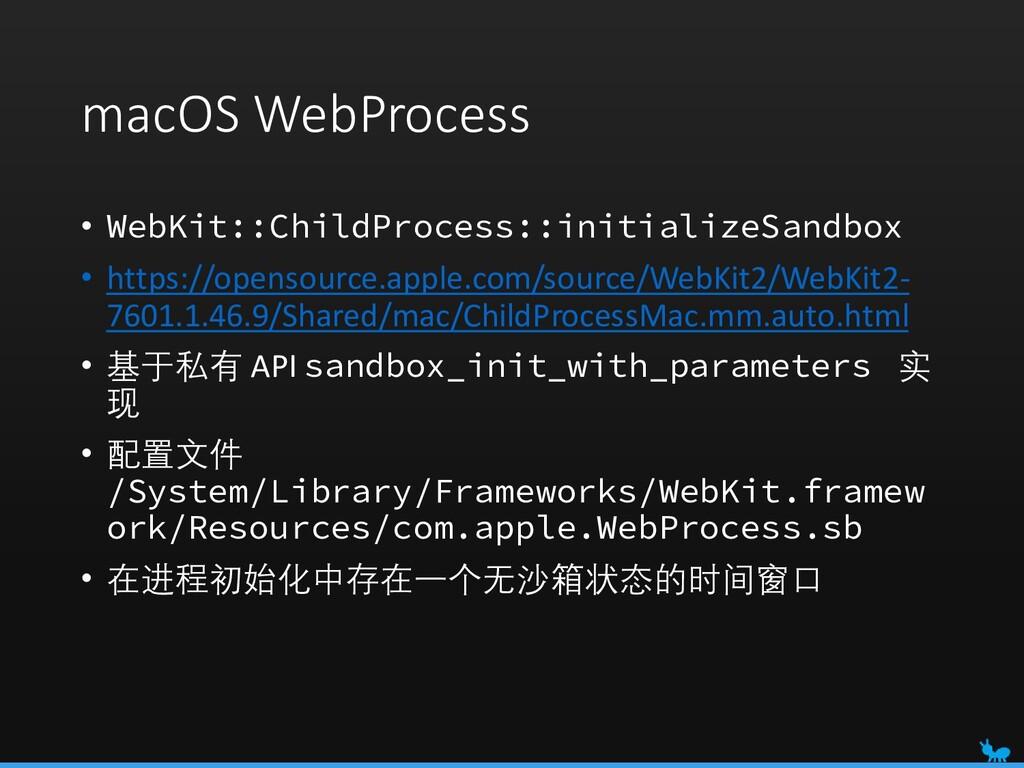 macOS WebProcess • WebKit::ChildProcess::initia...
