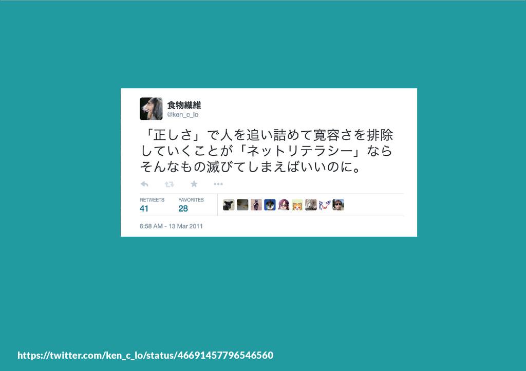 34 https://twitter.com/ken_c_lo/status/46691457...