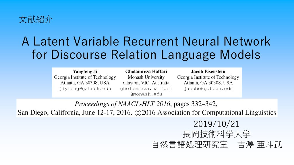 A Latent Variable Recurrent Neural Network for ...