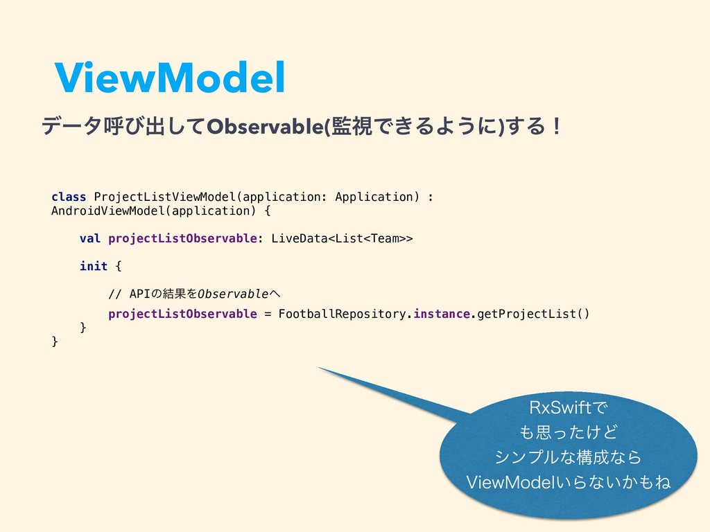 ViewModel class ProjectListViewModel(applicatio...