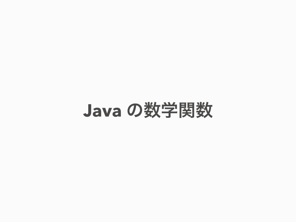 Java ͷֶؔ
