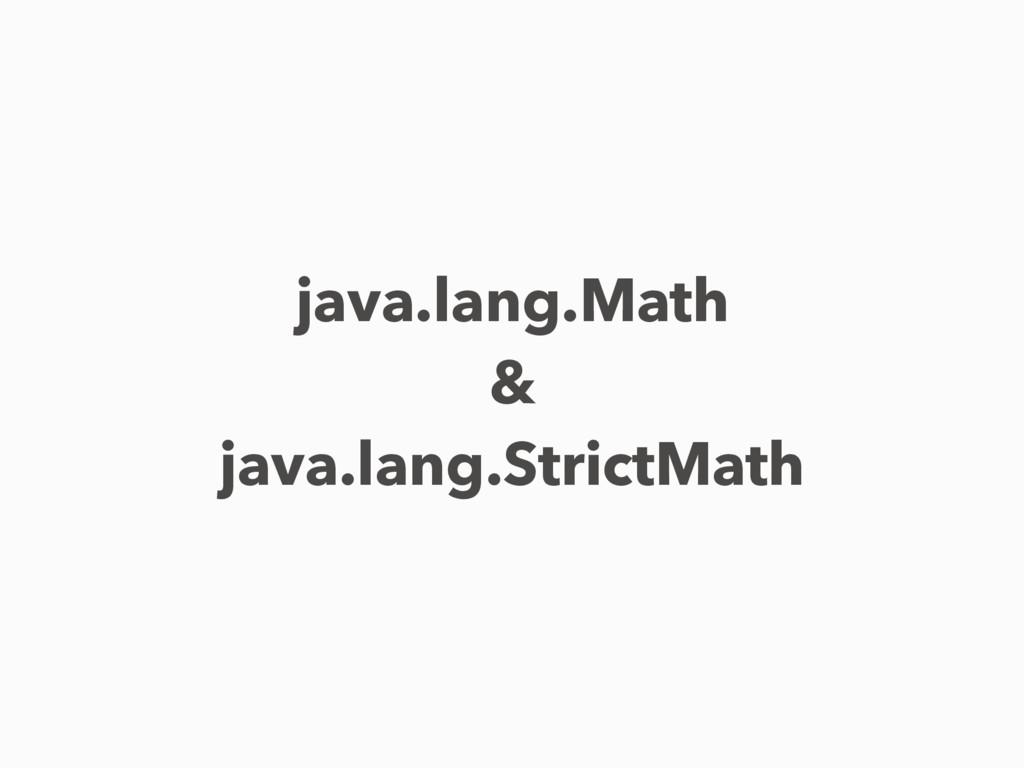 java.lang.Math & java.lang.StrictMath