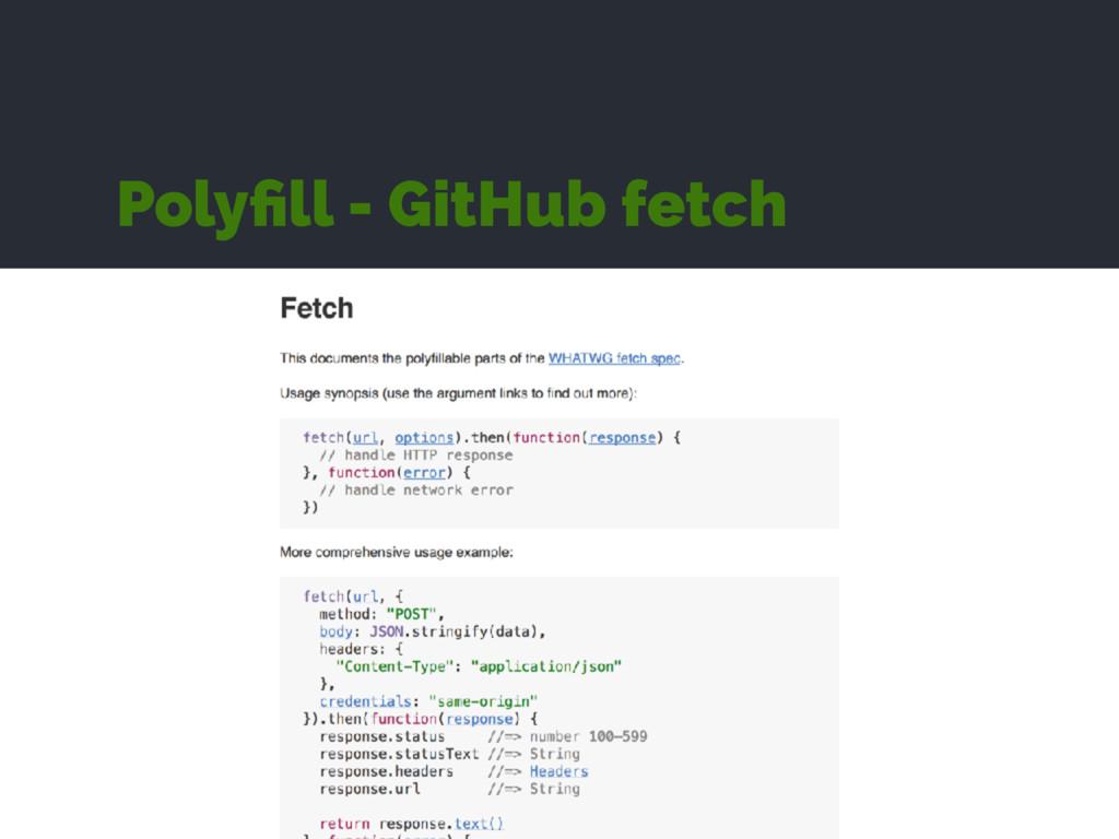 Polyfill - GitHub fetch