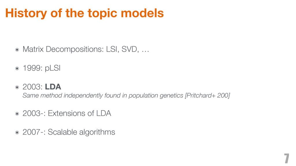 ๏ Matrix Decompositions: LSI, SVD, … ๏ 1999: pL...
