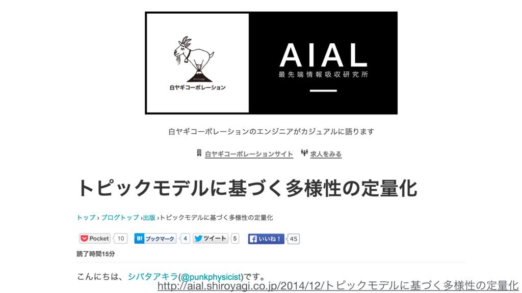 http://aial.shiroyagi.co.jp/2014/12/τϐοΫϞσϧʹجͮ͘...