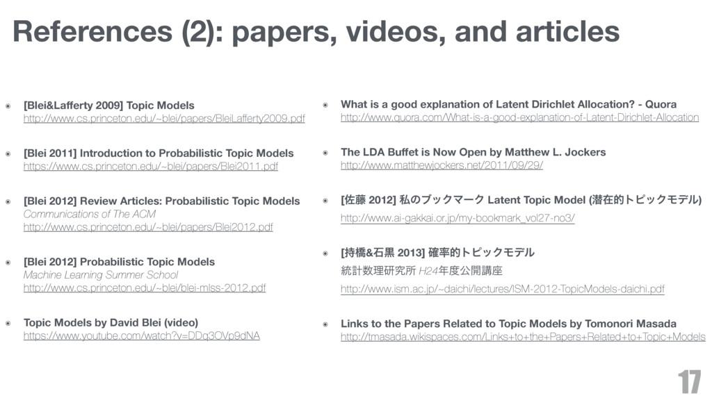 ๏ [Blei&Lafferty 2009] Topic Models http://www....