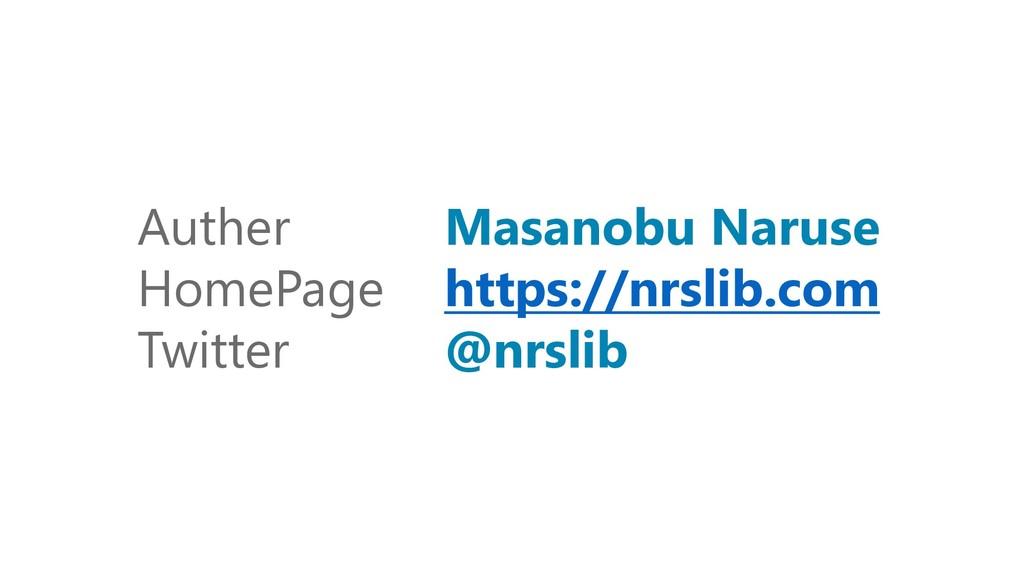 Auther Masanobu Naruse HomePage https://nrslib....