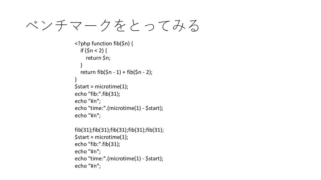 <?php function fib($n) { if ($n < ...