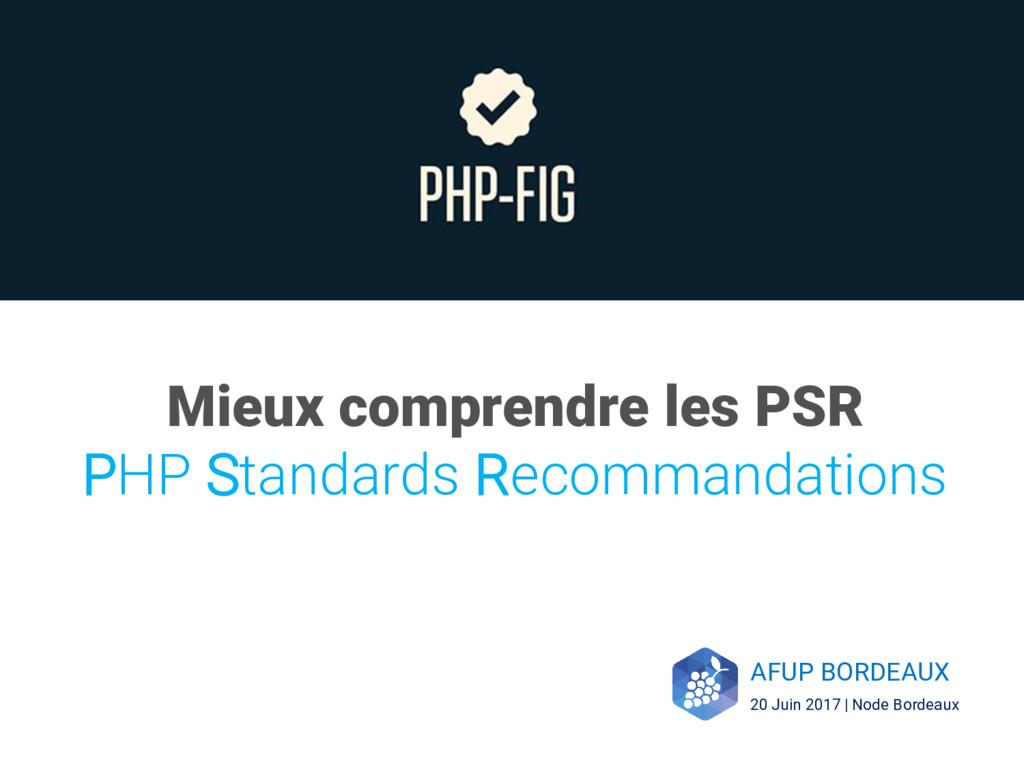 Mieux comprendre les PSR PHP Standards Recomman...
