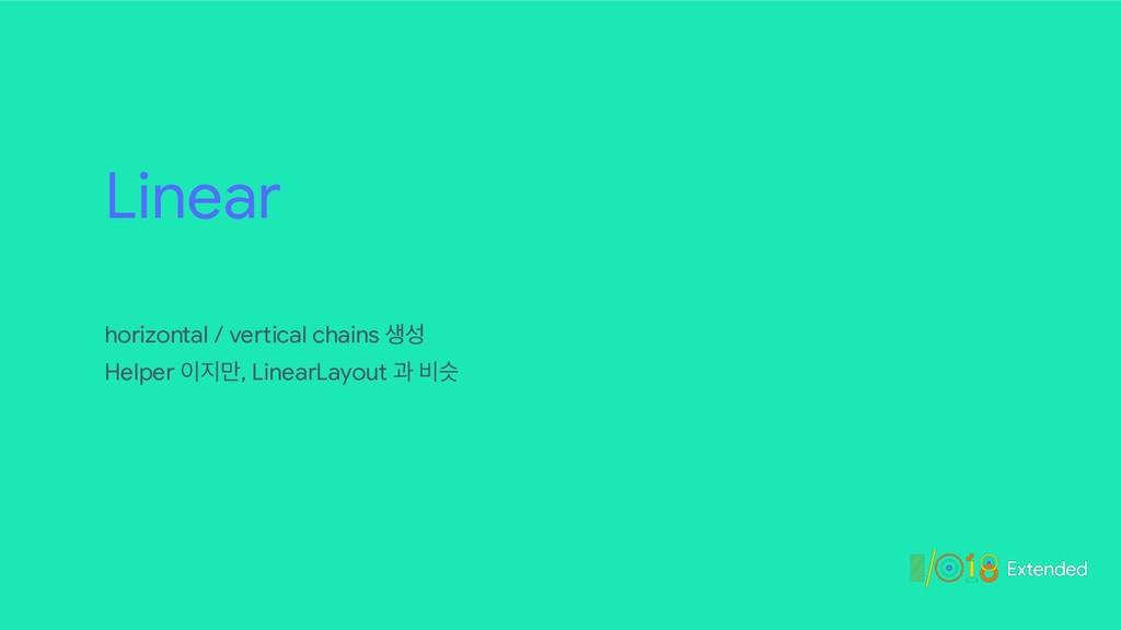 Linear horizontal / vertical chains ࢤ  Helper ...