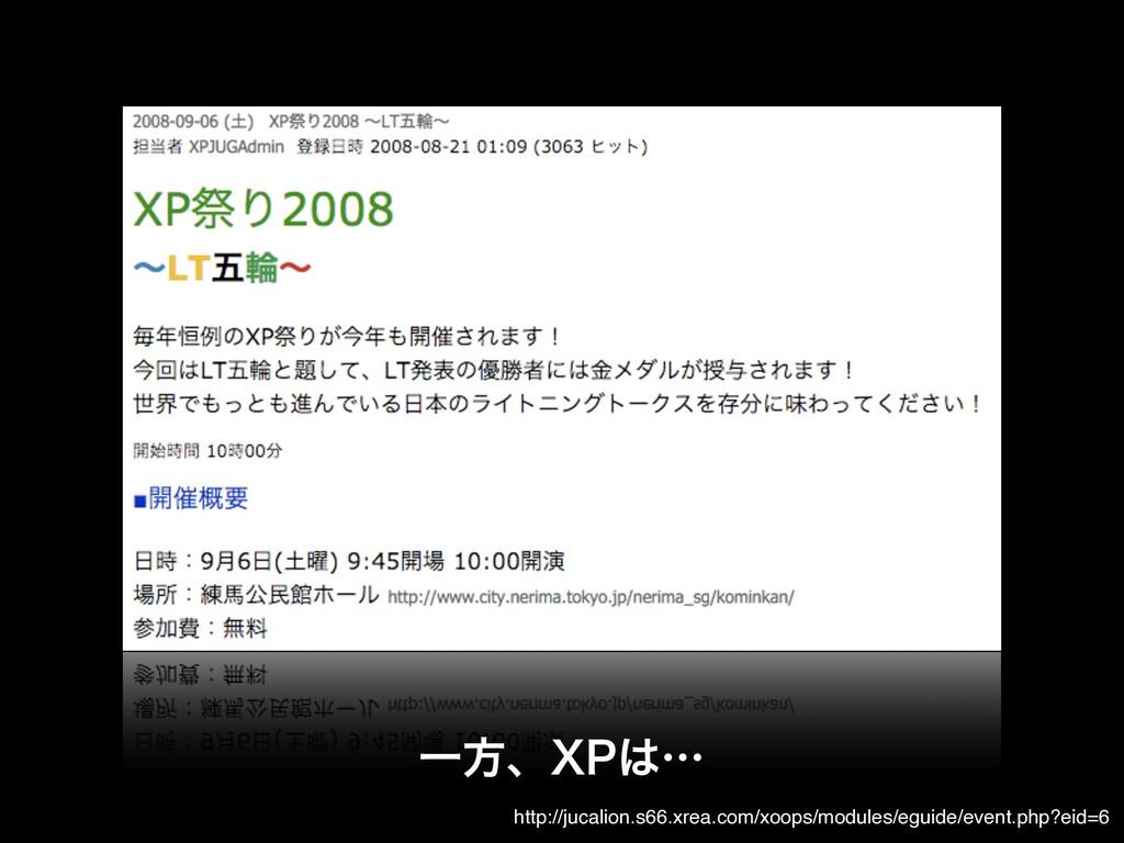 http://jucalion.s66.xrea.com/xoops/modules/egui...