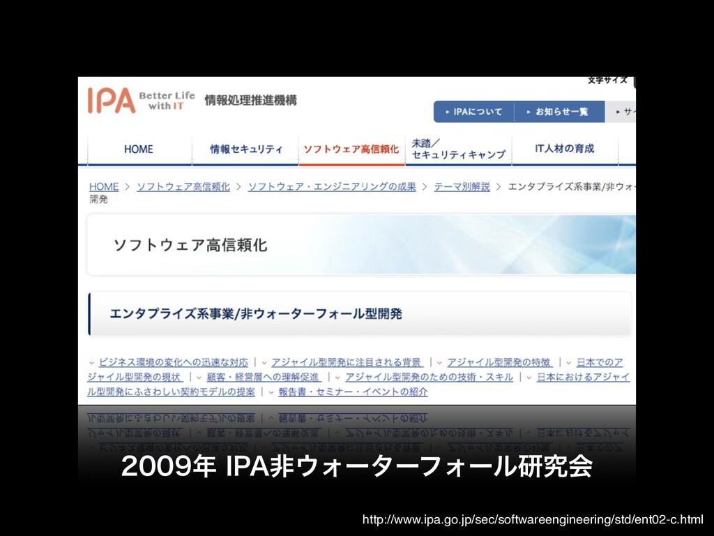 http://www.ipa.go.jp/sec/softwareengineering/st...