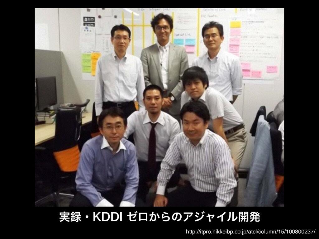 http://itpro.nikkeibp.co.jp/atcl/column/15/1008...