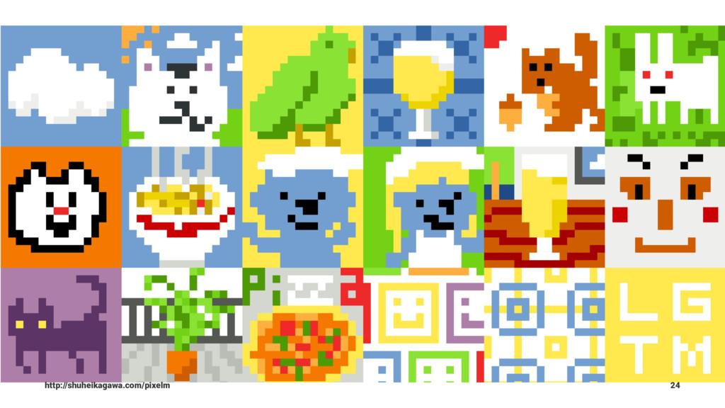 http://shuheikagawa.com/pixelm 24