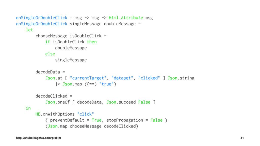 onSingleOrDoubleClick : msg -> msg -> Html.Attr...