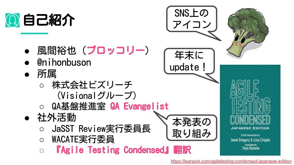 ● ● ● ○ ○ ● ○ ○ ○ https://leanpub.com/agiletest...