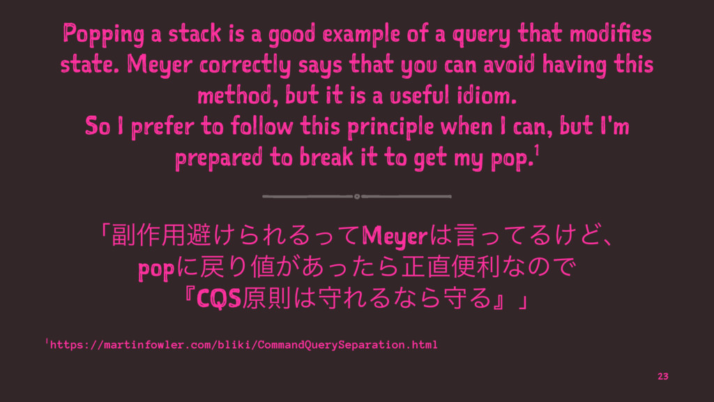 Popping a stack is a good example of a query th...
