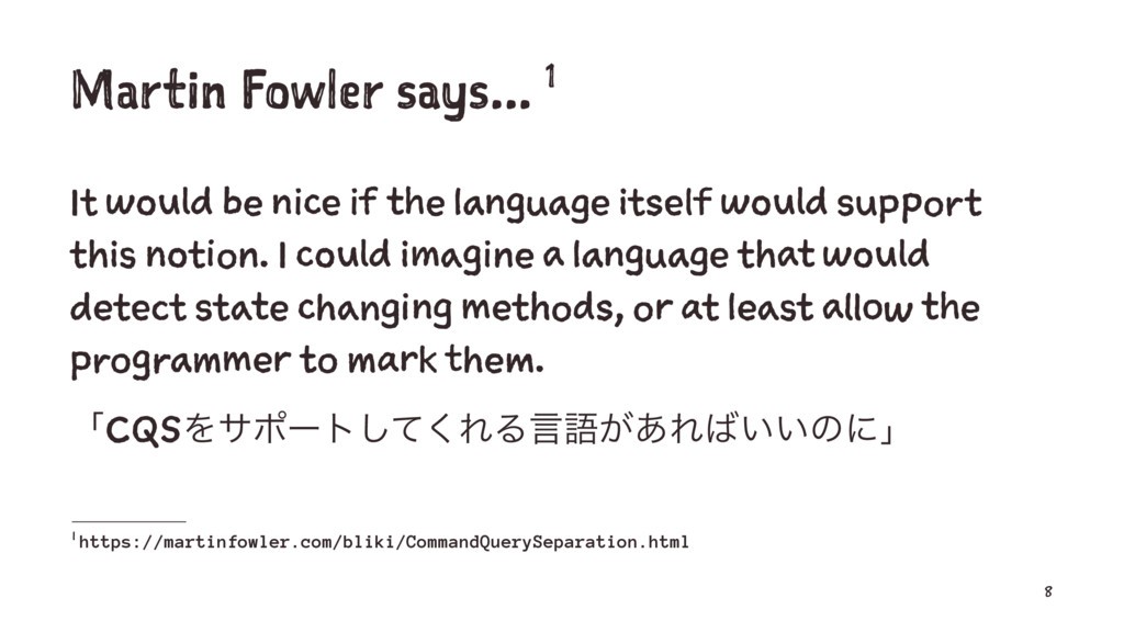 Martin Fowler says... 1 It would be nice if the...