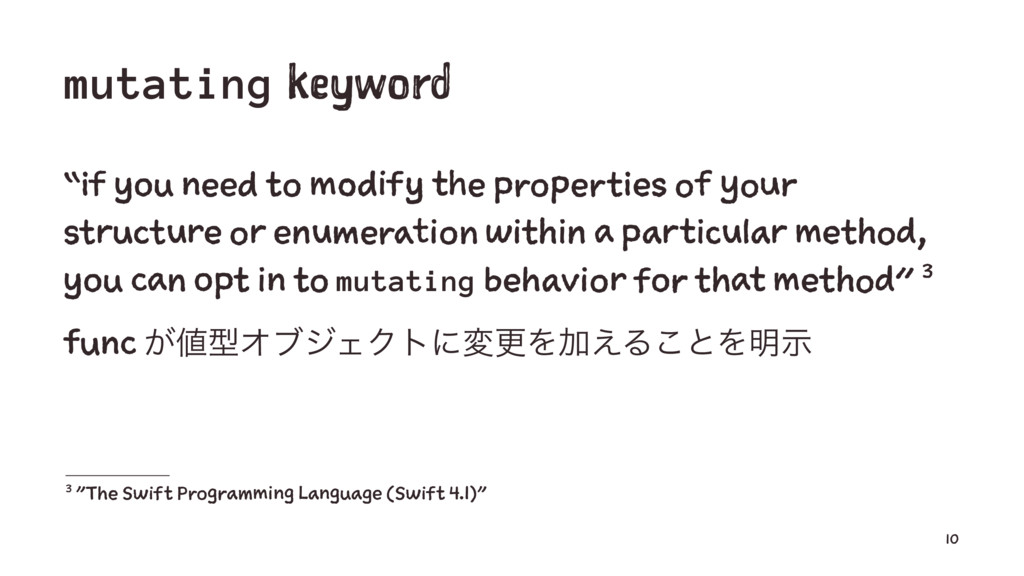 "mutating keyword ""if you need to modify the pro..."
