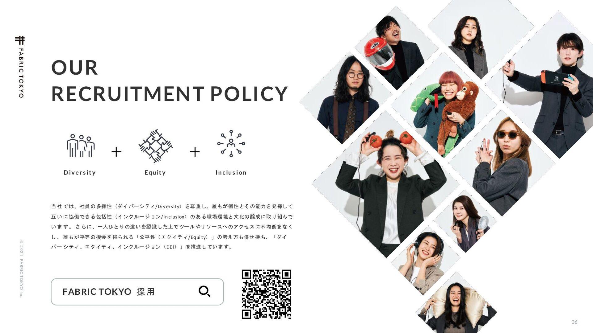 © 2021 FABRIC TOKYO Inc. 35 Χϧνϟʔʹ͍ͭͯ ैۀһʹ͑ͯΒ...
