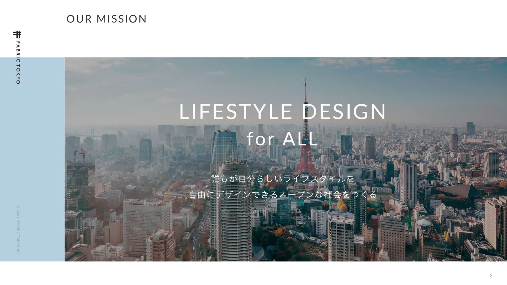 6 © 2021 FABRIC TOKYO Inc. ձࣾԊֵᶃ ݄ʙ...