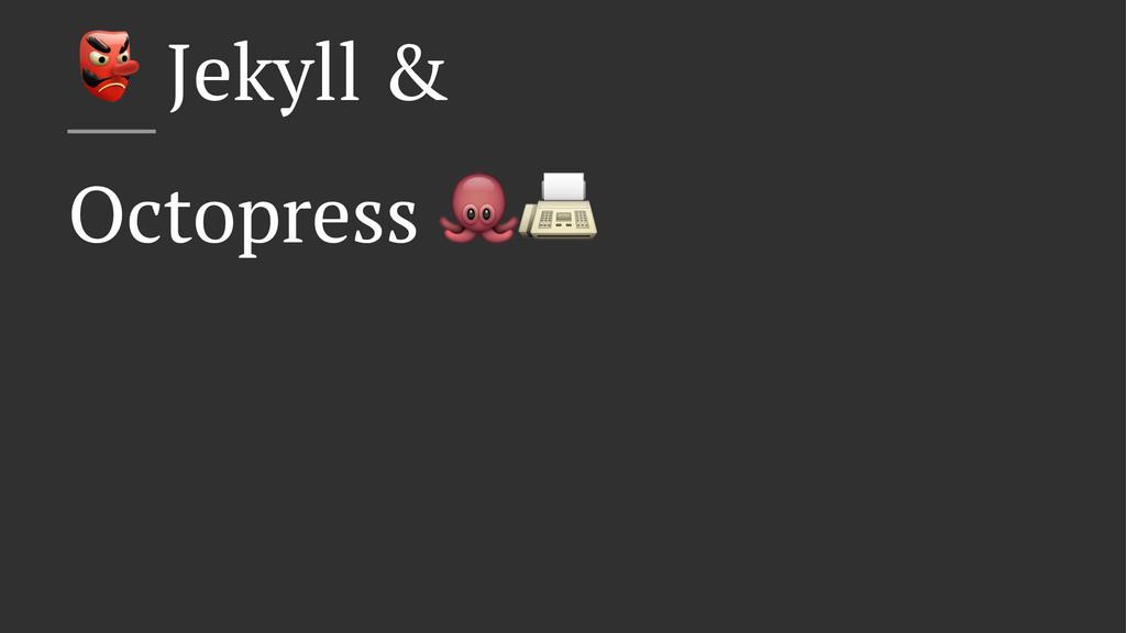"! Jekyll & Octopress !"""