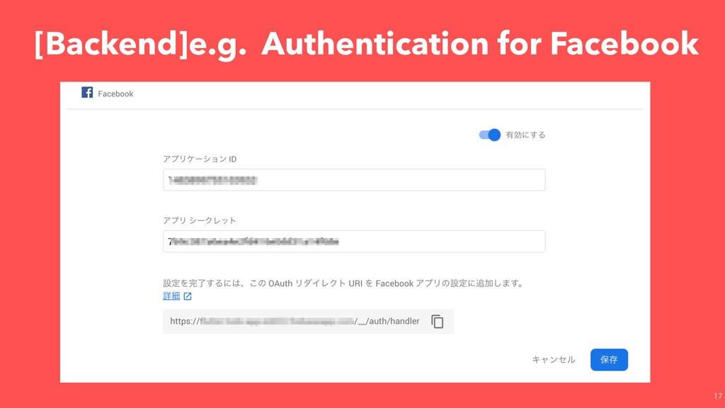[Backend]e.g. Authentication for Facebook