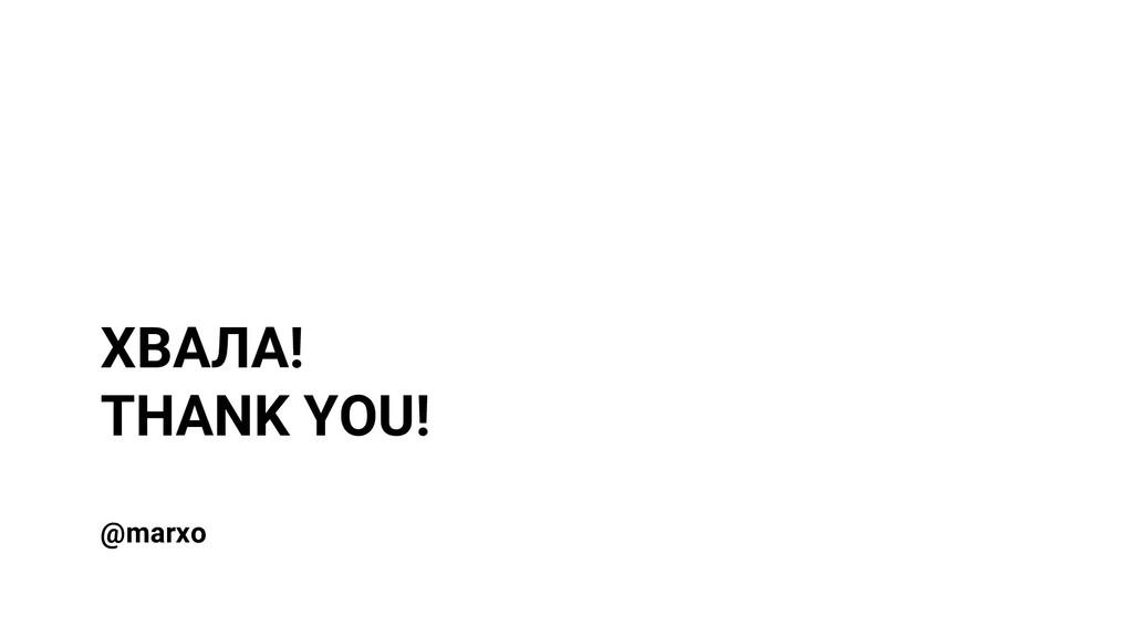 @marxo ХВАЛА! THANK YOU!