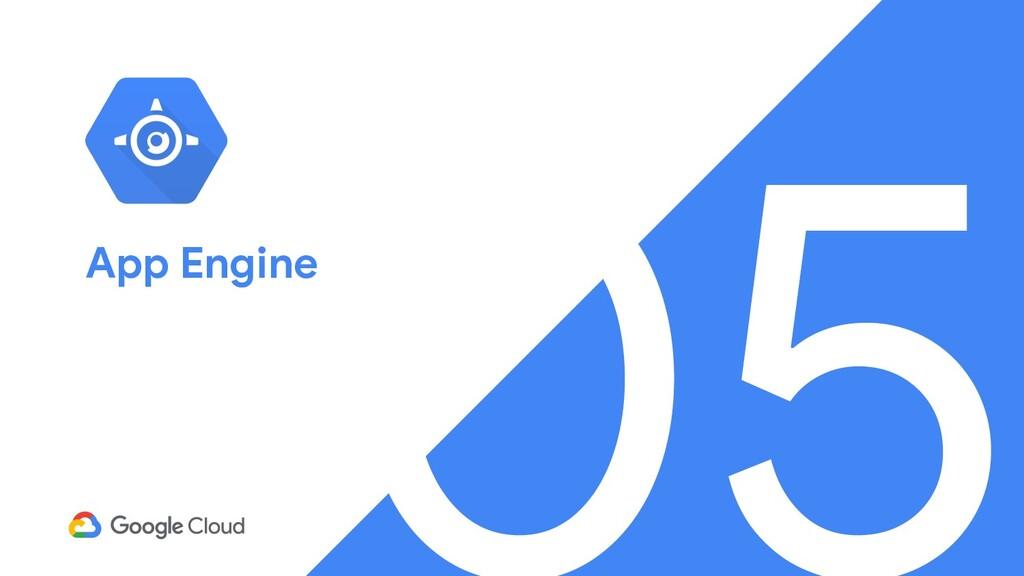 05 App Engine