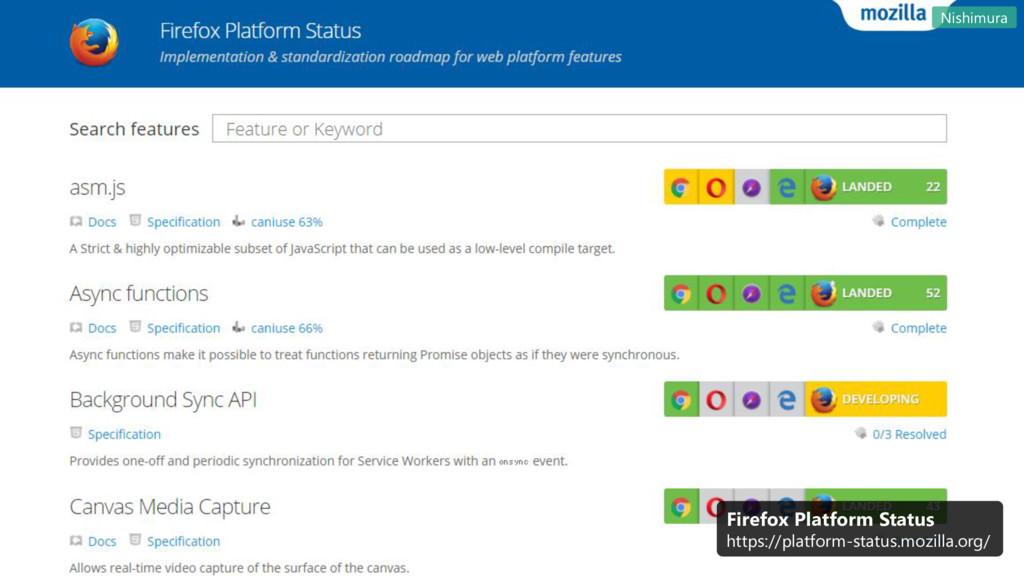 Firefox Platform Status https://platform-status...