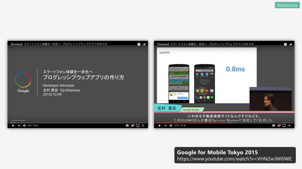 Google for Mobile Tokyo 2015 https://www.youtub...