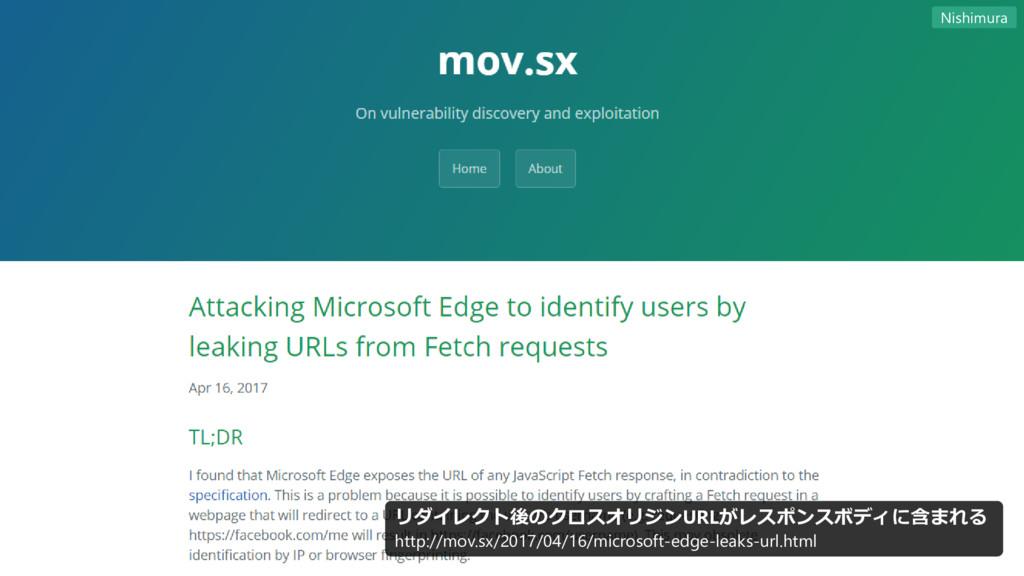 リダイレクト後のクロスオリジンURLがレスポンスボディに含まれる http://mov.sx/...