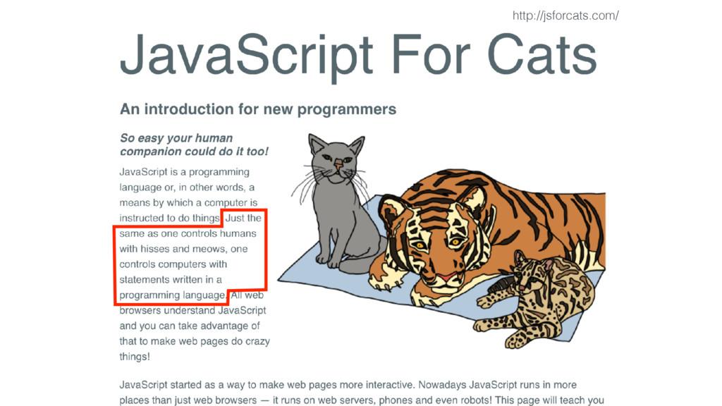 http://jsforcats.com/