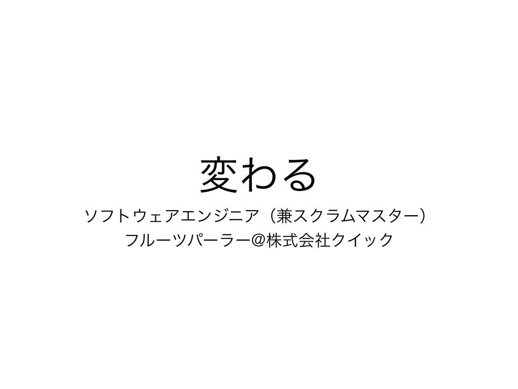 มΘΔ ιϑτΣΞΤϯδχΞʢ݉εΫϥϜϚελʔʣ ϑϧʔπύʔϥʔ!גࣜձࣾΫΠοΫ