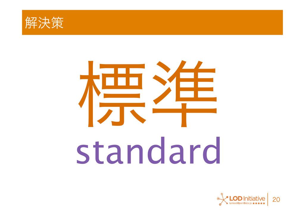 ղܾࡦ  ඪ४ standard