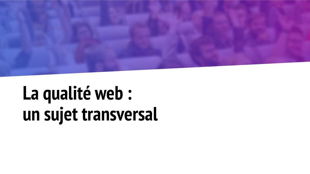 La qualité web : un sujet transversal