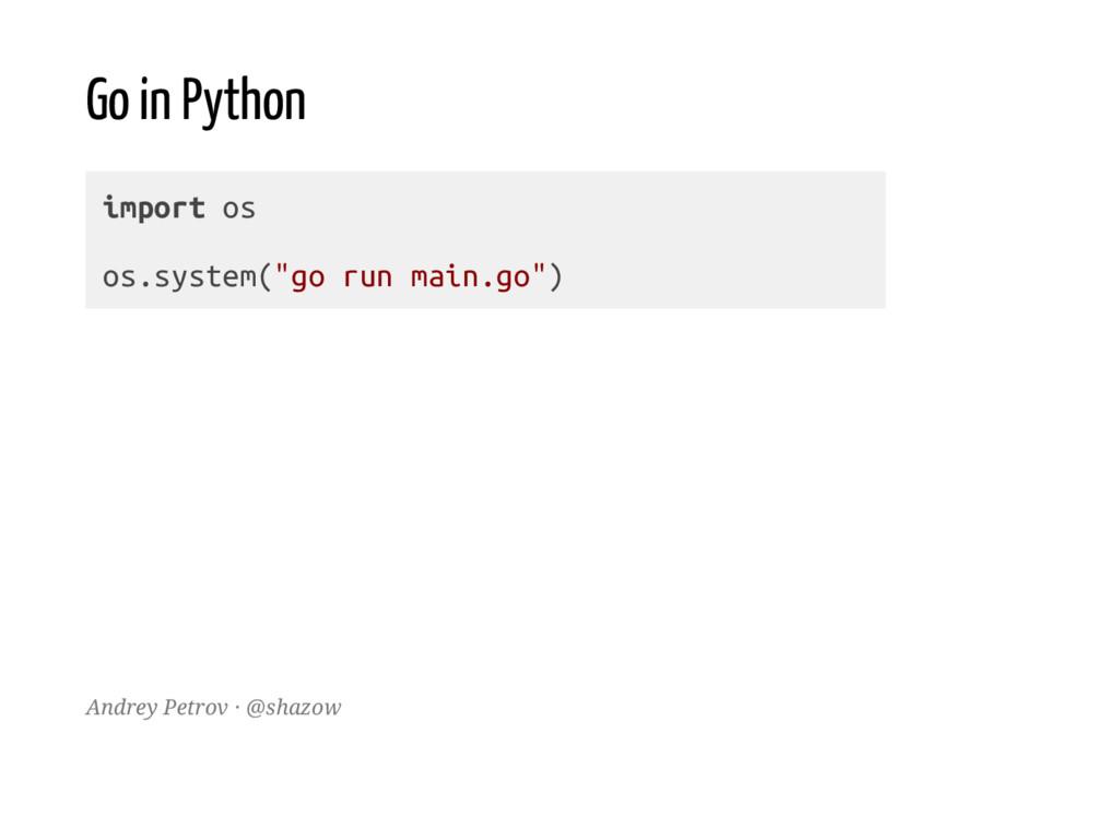 Go in Python i m p o r t o s o s . s y s t e m ...