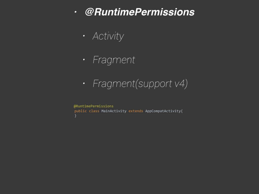 • @RuntimePermissions • Activity • Fragment • F...