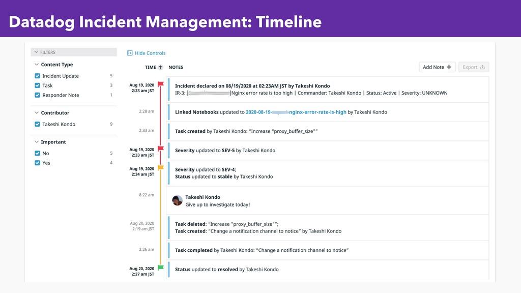 Datadog Incident Management: Timeline