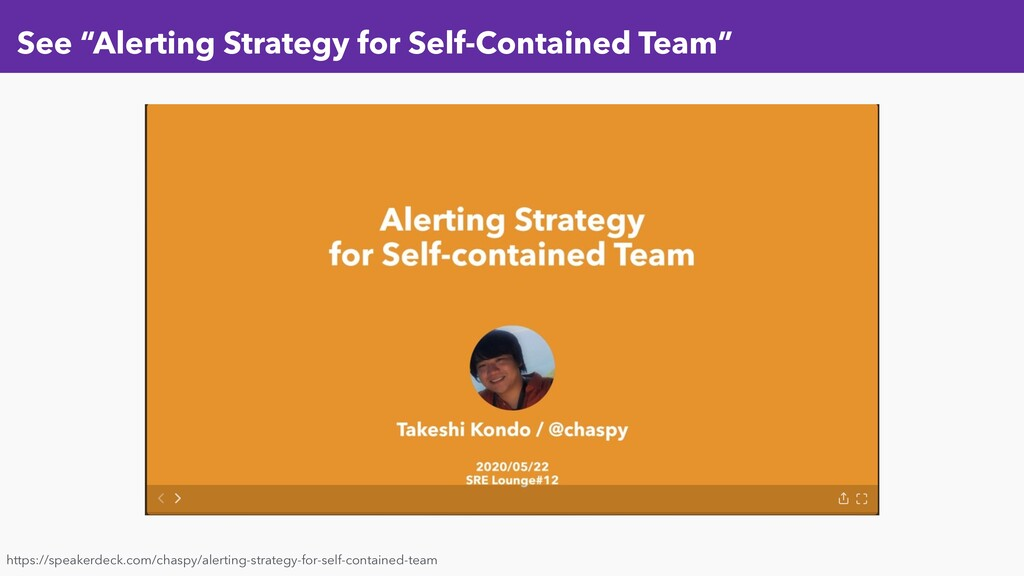 "See ""Alerting Strategy for Self-Contained Team""..."
