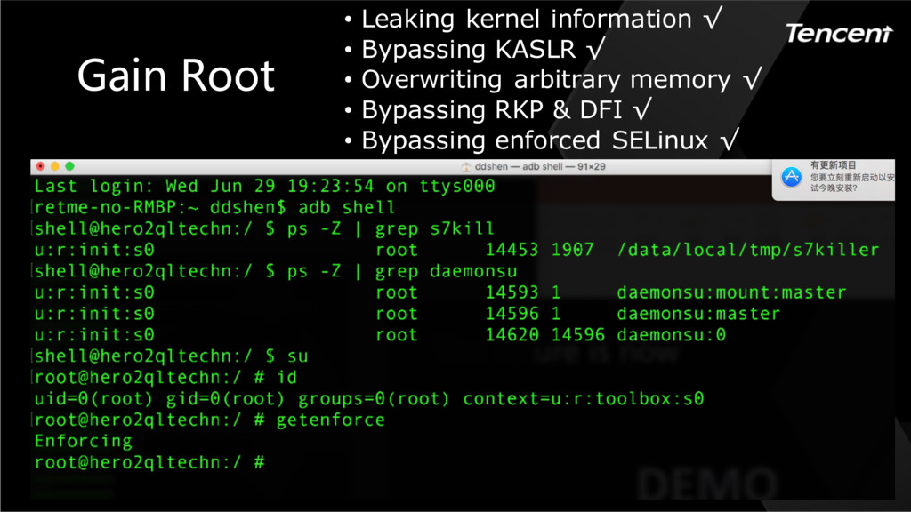 Gain Root • Leaking kernel information √ • Bypa...