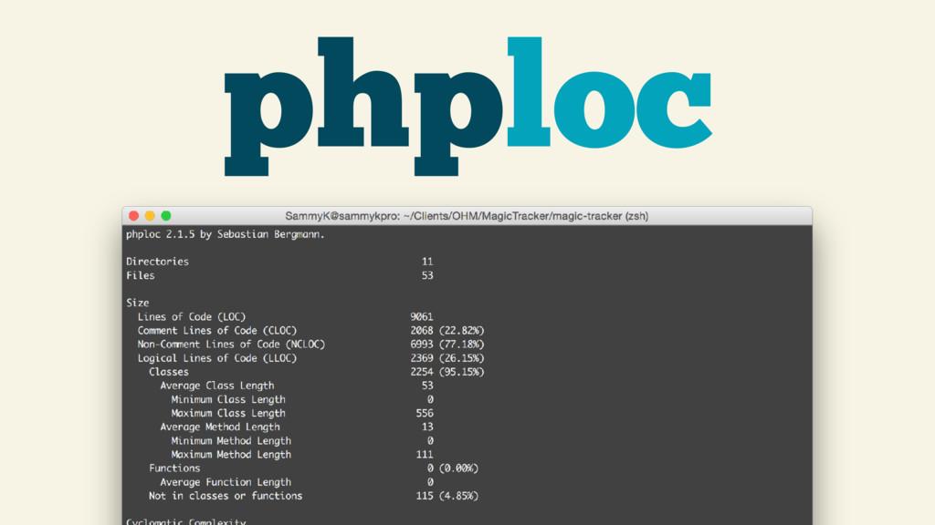 phploc