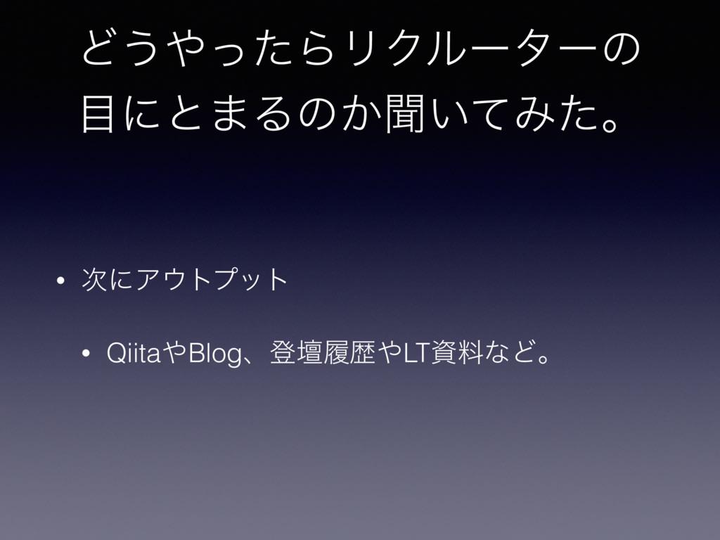 Ͳ͏ͬͨΒϦΫϧʔλʔͷ ʹͱ·Δͷ͔ฉ͍ͯΈͨɻ • ʹΞτϓοτ • Qiita...