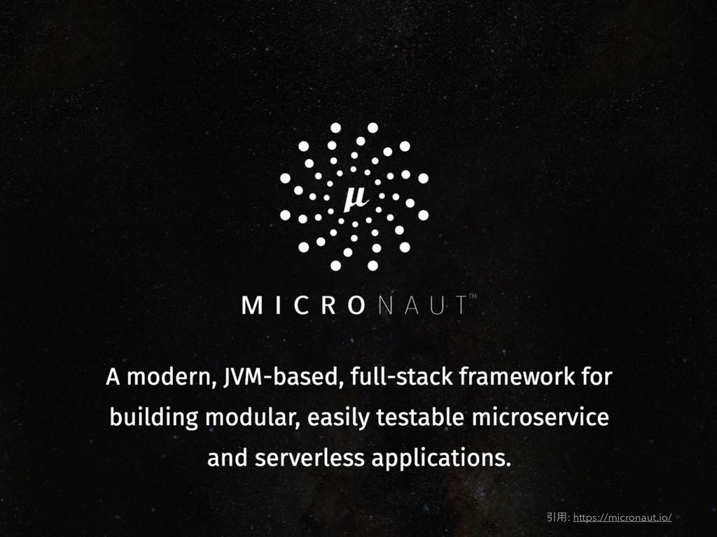 #jjug #ccc_i4 Ҿ༻: https://micronaut.io/