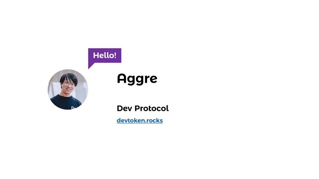 Hello! Aggre Dev Protocol devtoken.rocks