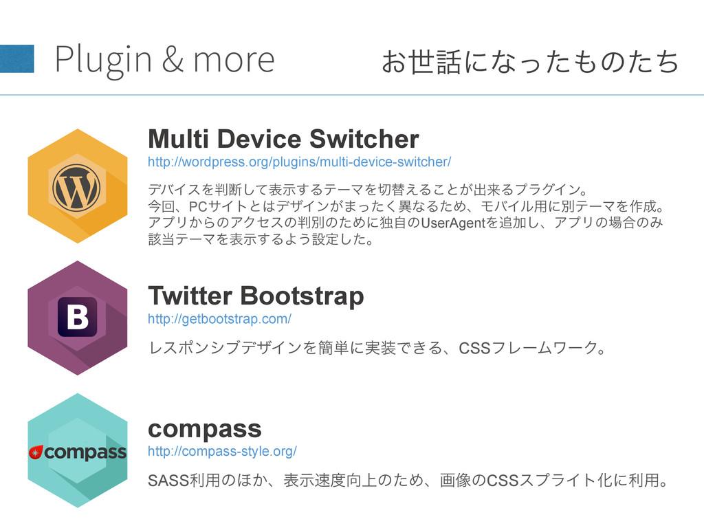 Twitter Bootstrap http://getbootstrap.com/ Ϩεϙϯ...